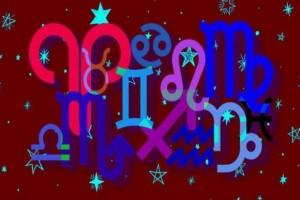 Ζώδια: Τι λένε τα άστρα για σήμερα, Τρίτη 10 Δεκεμβρίου;