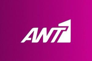 Βόμβα στον ΑΝΤ1: Κόβεται μετά από 2 χρόνια!
