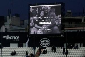 ΠΑΟΚ - Βόλος: Τίμησαν το Κόμπι με τον πιο συγκινητικό τρόπο!