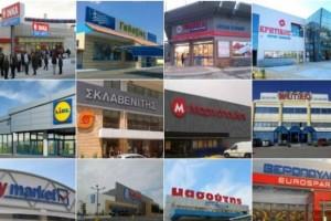Στείλτε βιογραφικό: Μεγάλη αλυσίδα σούπερ μάρκετ ζητά προσωπικό με μισθό 1.900 ευρώ!