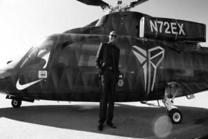 Δυστύχημα Κόμπι Μπράιαντ: Ο πύργος ελέγχου τους έστειλε στο θάνατο!