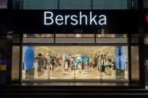 Bershka: Το πιο hot μπραλέτ με δαντέλα! Κοστίζει λιγότερο από 8 ευρώ!