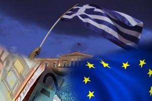 Άνοιξε το βιβλίο προσφορών για το 15ετές ομόλογο της Ελλάδας! Αυτό θα είναι το επιτόκιο!