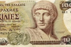 Φρενίτιδα: Όσοι έχετε ακόμα δραχμές μπορείτε να βγάλετε πολλά λεφτά!