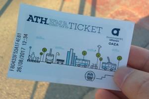 Βελτιώσεις στα ηλεκτρονικά εισιτήρια ανακοίνωσε ο ΟΑΣΑ!