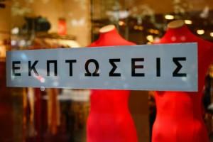 Χειμερινές εκπτώσεις 2020: Ανοιχτά τα εμπορικά καταστήματα την Κυριακή!