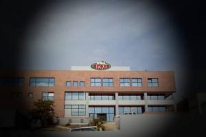 Creta Farm: Σε διαπραγματεύσεις με επενδυτή για την εταιρεία οι τράπεζες!