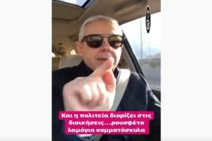 """Τάσος Δούσης: """"Ρουσφετολαμόγια κομματόσκυλα! Δεν έχουμε δικαίωμα στην αξιοπρέπεια του θανάτου...""""!"""
