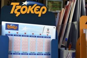 Κλήρωση Τζόκερ (19/01): Αυτοί είναι οι τυχεροί αριθμοί!