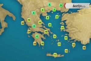 """""""Κρύο και κακοκαιρία σε πολλές περιοχές της χώρας"""": Ο Σάκης Αρναούτογλου προειδοποιεί!"""