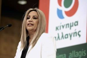 """""""Ναι"""" στην υποψηφιότητα της Αικατερίνης Σακελλαροπούλου και από το ΚΙΝΑΛ!"""