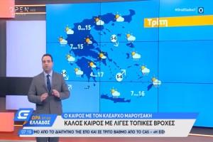 Έκτακτη προειδοποίηση από τον Κλέαρχο Μαρουσάκη! «Έρχονται ξανά βροχές και χιόνια στην Ελλάδα»! (video)