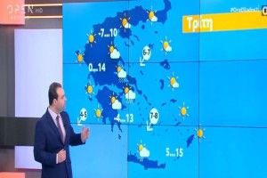Προειδοποίηση από τον Κλέαρχο Μαρουσάκη: Έρχεται κρύο και παγετός! Που θα κινηθεί το σκανδιναβικό ψύχος; (Video)