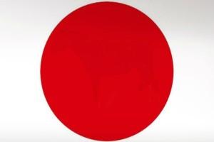 Κουίζ: Λίγοι άνθρωποι μπορούν να δουν τι κρύβεται πίσω από τον κόκκινο κύκλο!