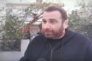 Δολοφονία στην Κρήτη! Ανατριχιάζει ο γιος του θύματος: «Ρώτησε τον πατέρα μου για το ενοίκιο και τον πυροβόλησε εν ψυχρώ»!