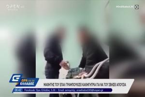Αδιανόητο! Μαθητής βρίζει και απειλή καθηγήτρια για μια απουσία! Τι είπε η Υπουργός Παιδείας; (video)