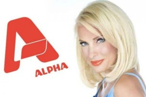 Τηλεοπτική βόμβα: Τέλος η Ελένη Μενεγάκη από τον Alpha!
