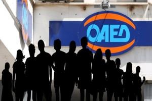 Έκτακτη ανακοίνωση από τον ΟΑΕΔ: 36.000 θέσεις εργασίας διαφόρων ειδικοτήτων! Έως 546 ευρώ μισθός!