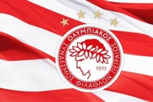 Ολυμπιακός: «Να υποβιβαστούν ΠΑΟΚ και Ξάνθη»!