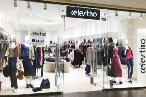 Celestino: Το φανταστικό βουλουτέ μπουφάν έχει το χρώμα που θα ερωτευτείς και κοστίζει πλέον 19 ευρώ!