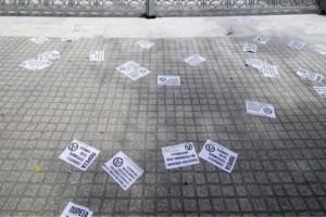 Ρουβίκωνας: Πέταξαν τρικάκια κατά των πλειστηριασμών στη Διονυσίου Αρεοπαγίτου!