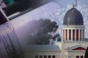 """""""Ένας σεισμός θα κάνει πολύ κακό! Η Τουρκία θα διαλυθεί και, μάλιστα, θα..."""" ! Ανατριχιαστική επιβεβαίωση προφητείας"""