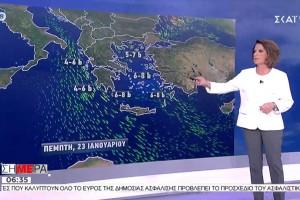 Χριστίνα Σούζη: Αλλάζουν τα δεδομένα του καιρού τις επόμενες ώρες! Τι να περιμένουμε;