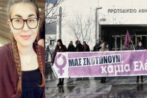 """""""Δολοφόνοι, εγώ θα σας πάρω τη ζωή"""": Ξέσπασε η μητέρα της Ελένης Τοπαλούδη στη δίκη!"""