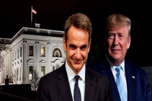 Λευκός Οίκος: Ξεκινά η συνάντηση του Κυριάκου Μητσοτάκη και του Ντόναλντ Τραμπ!