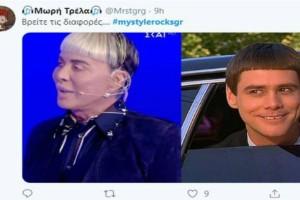"""""""Ο Γαβαλάς είπε στην εγγονή του Τσοχατζόπουλου ότι ξέρει τον παππού της από την φυλακή"""": Το Twitter γλεντάει την πρεμιέρα του My Style Rocks 3!"""