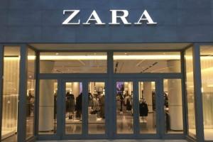 ZARA: Το μπλουζάκι που θα φορέσεις την άνοιξη κοστίζει μόνο 12,95€!