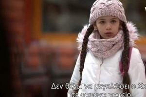 """Εξελίξεις """"φωτιά"""" στην Elif - Μην χάσετε το σημερινό (25/02) επεισόδιο"""