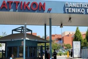 Καταργούνται τα επισκεπτήρια στα νοσοκομεία λόγω κορωνοϊού