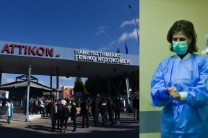 Κορωναϊός: Απολύμανση στον χώρο εργασίας της 40χρονης - Σε εκδρομή με 100 μαθητές η κόρη της
