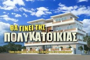 Θα γίνει της Πολυκατοικίας: Όλες οι εξελίξεις για το σημερινό (14/02) επεισόδιο!