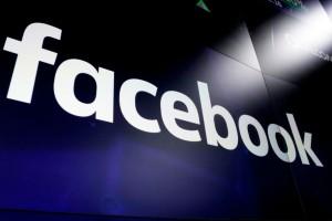 Σας χάκαραν το Facebook; Οι 5+1 ενδείξεις και πως θα τον ανακτήσετε!