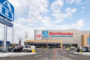 """ΑΒ Βασιλόπουλος: Μας """"στέλνει ταξίδι""""- Τρελή προσφορά με μόλις 25,95€"""