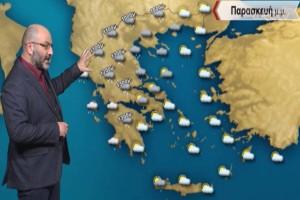 """""""Ακόμα πιο άστατος ο καιρός, περιμένουμε χιόνια!"""": Ο Σάκης Αρναούτογλου προειδοποιεί!"""