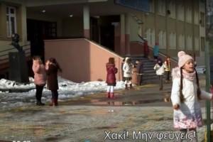 Elif: Συνταρακτικό το σημερινό (20/02) επεισόδιο!