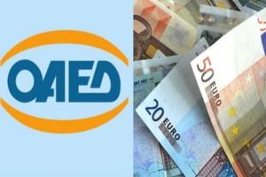 ΟΑΕΔ: Πρόγραμμα απασχόλησης 5.000 πτυχιούχων ανέργων!