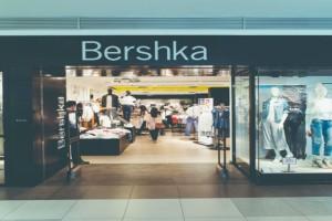 Bershka: Βρήκαμε το πιο ροκ αξεσουάρ της σεζόν και κοστίζει μόλις 5,99€!