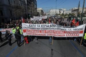 Κλειστό το κέντρο της Αθήνας λόγω της απεργίας! Κυκλοφοριακό χάος στους δρόμους!