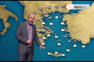 «Ο καιρός θα ανοίξει μετά την Τσικνοπέμπτη, θα φτάσουμε στους 24 βαθμούς»! Ο Σάκης Αρναούτογλου προειδοποιεί! (video)