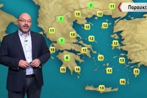 Έρχονται νέες χιονοπτώσεις! Ποιες περιοχές θα «χτυπήσουν»; Προειδοποίηση από τον Σάκη Αρναούτογλου! (Video)