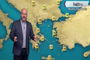 """Ο Σάκης Αρναούτογλου προειδοποιεί - """"Μέχρι και 20 βαθμούς ττην Τετάρτη αλλά την Καθαρά Δευτέρα..."""""""