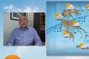 «Υποχωρεί στους 10-11 βαθμούς η θερμοκρασία! Θα σαρώσει τη χώρα η κακοκαιρία»! «Καμπανάκι» από τον Τάσο Αρνιακό για την εξέλιξη του καιρού! (Video)