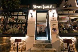 Brauhaus: Το σπίτι της μπίρας είναι το ιστορικό στέκι της Ν. Φιλαδέλφειας!
