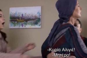 Εσπευσμένα στο νοσοκομείο η Αλιγιέ: Χαμός στην Elif σήμερα (19/02)!