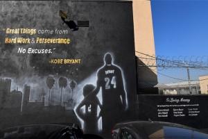 Κόμπι Μπράιαντ: Χαμός στο Staples Center προς τιμήν του - Το τελευατίο αντίο των φίλων