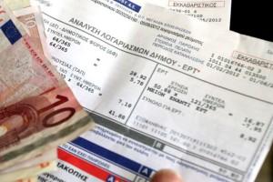 ΔΕΗ: «Μπάχαλο» με τους λογαριασμούς ρεύματος!